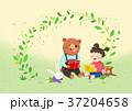 イラスト 挿絵 動物のイラスト 37204658