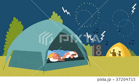 Camping 013 37204715