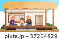 イラスト 挿絵 アジア人のイラスト 37204829