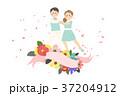 イラストレーション ブーケ 花束のイラスト 37204912