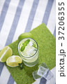 飲物 カップ コップの写真 37206355