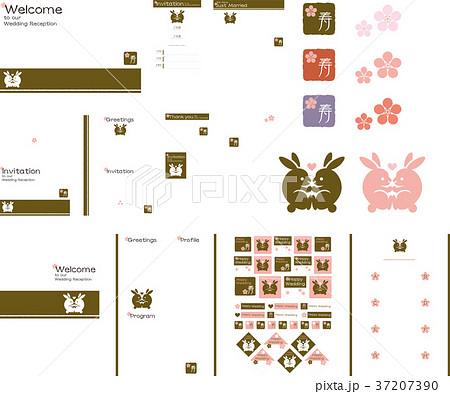 和風なうさぎのウェディング素材セット(赤茶) 37207390