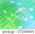 パソコン ビッグデータ キーボードのイラスト 37209005
