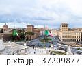 ヴィットリオ・エマヌエーレ2世記念堂から眺めるローマ 37209877