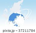 地球 ビジネス 地図のイラスト 37211784