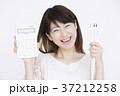 節約をする若い女性  37212258