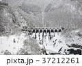 岐阜県白川村 成出ダム 37212261