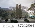山口県萩市 世界遺産 夜の萩反射炉 37212594