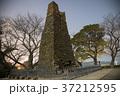 山口県萩市 世界遺産 夜の萩反射炉 37212595