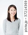 女性 ポートレート ニットの写真 37214369