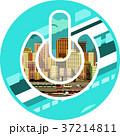 都市 ビラ アーバンのイラスト 37214811