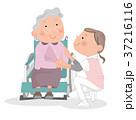 介護 ヘルパー 女性のイラスト 37216116