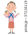 お母さん 子育て 困るのイラスト 37216119