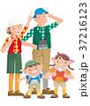 秋、家族そろって、アウトドア。 37216123