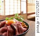 ローストビーフ丼 ローストビーフ 牛肉の写真 37217207