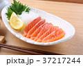 サーモン 刺身 鮭の写真 37217244
