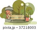 公園 休憩 休みのイラスト 37218003