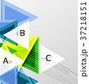 抽象的 ベクター トライアングルのイラスト 37218151