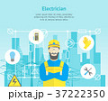 Cartoon Professional Electrician Worker Man and 37222350