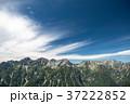 穂高連峰 北アルプス 山の写真 37222852