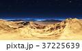 夕日 夕焼 日没のイラスト 37225639