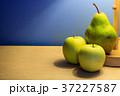 洋梨と林檎 37227587