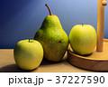 洋梨と林檎 37227590