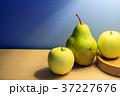 洋梨と林檎 37227676