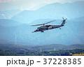 救難ヘリコプターUH-60J 37228385