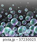 ベクター バブル 気泡のイラスト 37230025