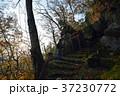 大江山山頂付近の神棚 37230772