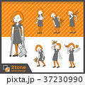 セット バリエーション 女性のイラスト 37230990