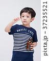 少年 男の子 男児の写真 37235521
