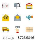 届ける 送る 郵便のイラスト 37236846