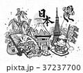 3Dイラスト 宣伝 富士山のイラスト 37237700