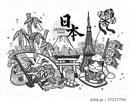 Lovely Japan concept illustration 37237700