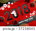 Chinese New Year design 37238043