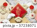カード 葉書 名刺のイラスト 37238071