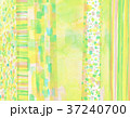 コラージュ 水彩 背景素材のイラスト 37240700