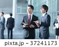 ビジネスマン ビジネスイメージ 上司の写真 37241173