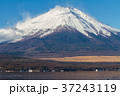富士山 冠雪 山中湖の写真 37243119