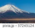 富士山 冠雪 青空の写真 37243124