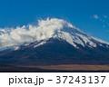 富士山 冠雪 青空の写真 37243137
