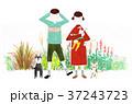 子供 犬 猫のイラスト 37243723