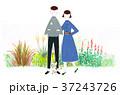 夫婦 人物 仲良しのイラスト 37243726