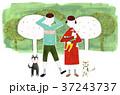 犬 猫 人物のイラスト 37243737