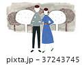 夫婦 カップル 人物のイラスト 37243745