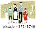 新しい家に引っ越した家族 37243749