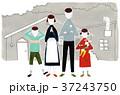 新しい家に引っ越した家族 37243750