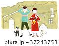 新しい家が大好きな子供たち 37243753